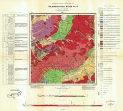 M-49-V. Геологическая карта СССР. Серия Западно-Забайкальская