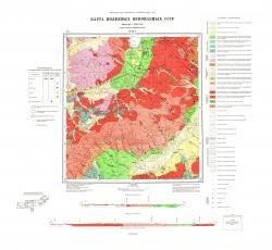 M-49-V. Карта полезных ископаемых. Серия Западно-Забайкальская