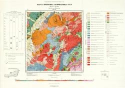 M-49-VI. Карта полезных ископаемых СССР. Серия Восточно-Забайкальская