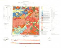 M-49-VII. Карта полезных ископаемых СССР. Серия Западно-Забайкальская