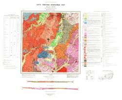 M-49-XII (Курорт Дарасун). Карта полезных ископаемых СССР. Восточно-Забайкальская серия