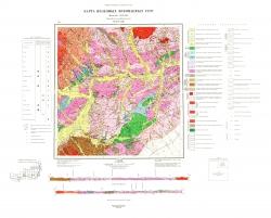 M-49-XVIII. Карта полезных ископаемых СССР. Серия Восточно-Забайкальская