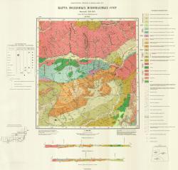 M-50-II. Карта полезных ископаемых СССР. Серия Восточно-Забайкальская.