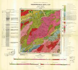 M-50-III. Геологическая карта СССР. Серия Восточно-Забайкальская