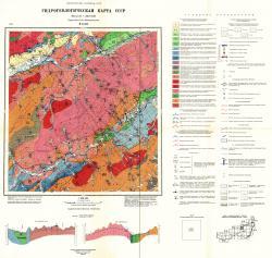 M-50-III. Гидрогеологическая карта СССР. Серия Восточно-Забайкальская