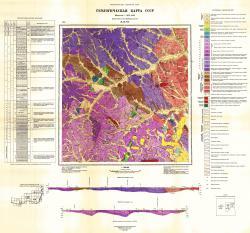 M-50-VII. Геологическая карта СССР. Серия Восточно-Забайкальская