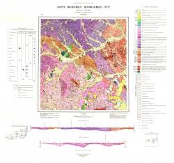 M-50-VII. Карта полезных ископаемых СССР. Серия Восточно-Забайкальская