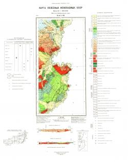 M-50-XVIII. Карта полезных ископаемых СССР. Восточно-Забайкальская серия