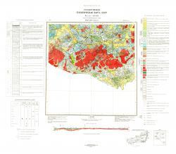 M-50-XXII. Геологическая карта СССР. Серия Восточно-Забайкальская.