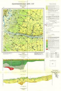 M-52-IX. Гидрогеологическая карта СССР. Серия Амуро-Зейская