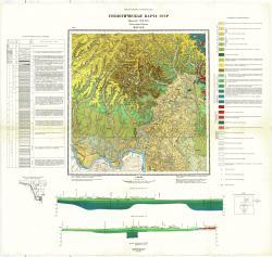 M-52-XXII. Геологическая карта СССР. Серия Амуро-Зейская