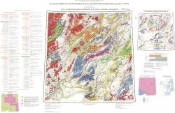 M-53 (Хабаровск). Государственная геологическая карта Российской Федерации. Третье поколение. Карта закономерностей размещения и прогноза полезных ископаемых. Дальневосточная серия