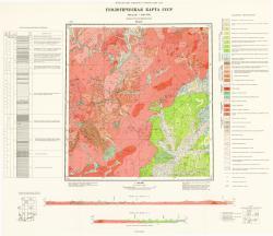 M-53-I. Геологическая карта СССР. Серия Хингано-Буреинская.