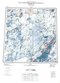 M-53. Карта аномального магнитного поля СССР. Изолинии (дельта Т)а