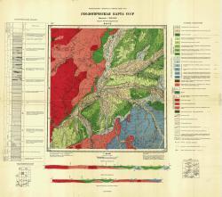 M-53-VII. Геологическая карта СССР. Серия Хингано-Буреинская