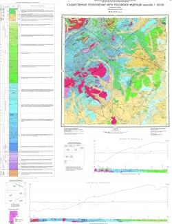 M-53-XVII (Амурск). Государственная геологическая карта Российской Федерации. Издание второе. Комсомольская серия