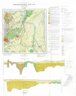 M-53-XXXIV. Гидрогеологическая карта СССР. Сихотэ-Алиньская серия