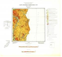 M-54-XXI. Карта полезных ископаемых СССР. Серия Сихотэ-Алинская