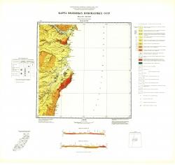 M-54-XXVII. Карта полезных ископаемых СССР. Серия Сихотэ-Алинская