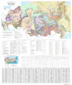 Минерагеническая карта России