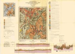 N-36-II. Государственная геологическая карта СССР. Карта четвертичных отложений. Московская серия