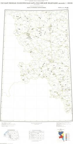 N-36 (Смоленск); M-(36). Государственная геологическая карта Российской Федерации. Третье поколение. Центрально-Европейская серия. Геологическая карта. Карта полезных ископаемых. Лист 2