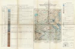 N-36-VI (Уваровка). Государственная геологическая карта СССР. Водоносные горизонты дочетвертичных отложений. Московская серия