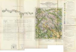 N-36-XII (Медынь). Государственная гидрогеологическая карта СССР. Первые от поверхности водоносные горизонты. Московская серия