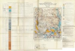 N-36-XII (Медынь). Государственная гидрогеологическая карта СССР. Водоносные горизонты дочетвертичных отложений. Московская серия