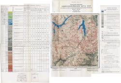 N-36-XVIII (Сухиничи). Государственная гидрогеологическая карта СССР. Келловей-Батский и Каменноугольный водоносные горизонты. Московская серия