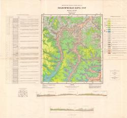 N-36-XXIV. Геологическая карта СССР. Серия Московская.