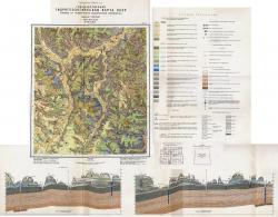 N-36-XXIV. Государственная гидрогеологическая карта СССР. Первые от поверхности водоносные горизонты. Серия Московская