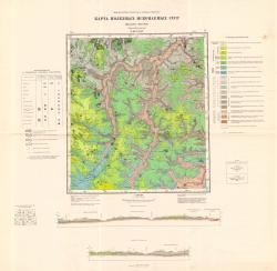 N-36-XXIV. Карта полезных ископаемых СССР. Серия Московская.