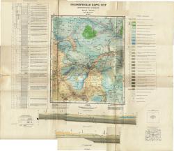 N-37-I. Геологическая карта СССР. Дочетвертичные отложения. Серия Московская.