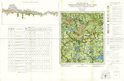 N-37-I (Можайск). Государственная геологическая карта СССР. Первые от поверхности водоносные горизонты. Московская серия