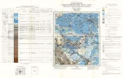 N-37-I (Можайск). Государственная геологическая карта СССР. Водоносные горизонты дочетвертичных отложений. Московская серия