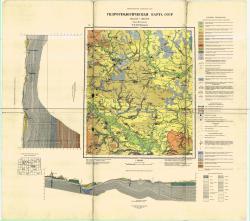 N-37-III (Ногинск). Гидрогеологическая карта СССР. Серия Московская