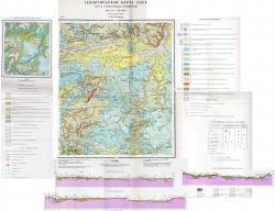 N-37-IV (Шатура). Геологическая карта СССР. Карта четвертичных отложений. Московская серия