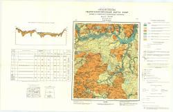 N-37-IV (Шатура). Государственная гидрогеологическая карта СССР. Первые от поверхности водоносные горизонты. Московская серия