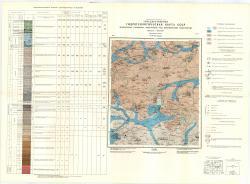 N-37-IV (Шатура). Государственная гидрогеологическая карта СССР. Водоносные горизонты, залегающие под верхнеюрским водоупором. Московская серия