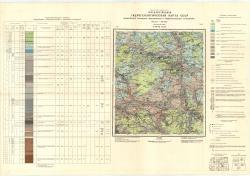 N-37-IX (Кашира). Государственная гидрогеологическая карта СССР. Водоносные горизонты мезозойских и каменноугольных отложений. Московская серия
