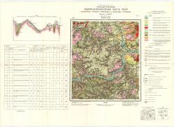 N-37-IX (Кашира). Государственная гидрогеологическая карта СССР. Водоносные горизонты четвертичных и неогеновых отложений. Московская серия