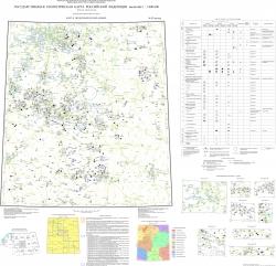 N-37 (Москва). Государственная геологическая карта Российской Федерации. Третье поколение. Центрально-Европейская серия. Карта полезных ископаемых