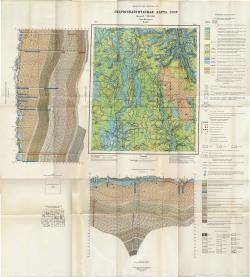 N-37-V. Гидрогеологическая карта СССР. Серия Московская