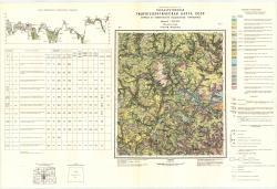 N-37-VII (Малоярославец). Государственная гидрогеологическая карта СССР. Первые от поверхности водоносные горизонты. Московская серия