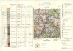 N-37-VII (Малоярославец). Государственная гидрогеологическая карта СССР. Водоносные горизонты дочетвертичных отложений. Московская серия