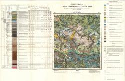 N-37-VIII (Серпухов). Государственная гидрогеологическая карта СССР. Первые от поверхности водоносные горизонты. Московская серия