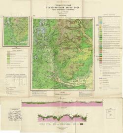 N-37-XI (Тума). Геологическая карта СССР. Карта четвертичных отложений. Серия Московская