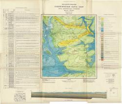 N-37-XI (Тума). Геологическая карта СССР. Карта дочетвертичных отложений. Серия Московская