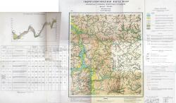 N-37-XIII (Калуга). Гидрогеологическая карта СССР. Водоносные горизонты четвертичных отложений. Московская серия